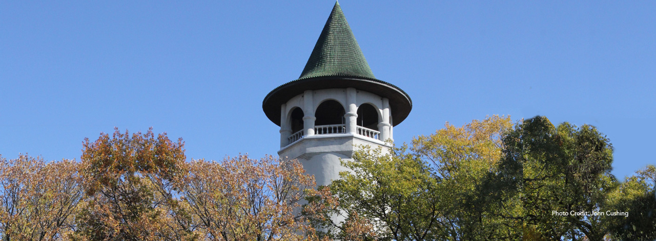 Prospect Park Minneapolis Slideshow
